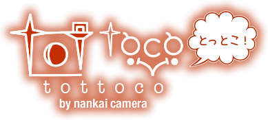 tottoko(とっとこ)by nankai camera